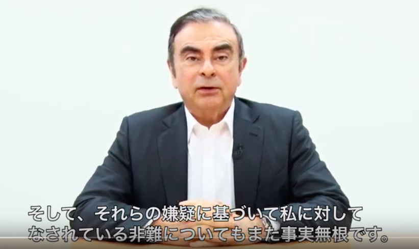 Carlos Ghosn video: 'This is about conspiracy. This is about backstabbing'