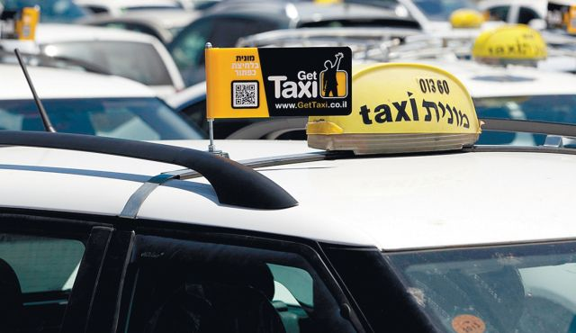 Class action claims Gett charging businesses double fare