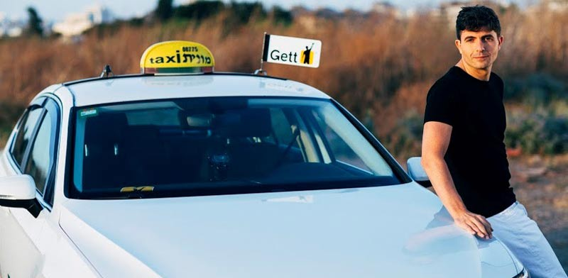 Gett Shuts Down Juno, Announces Collaboration With Lyft