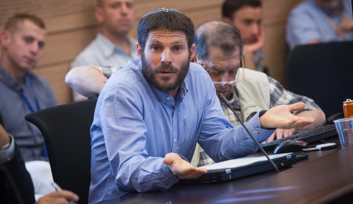 Smotrich: People to use public transport only for what the gov't wants