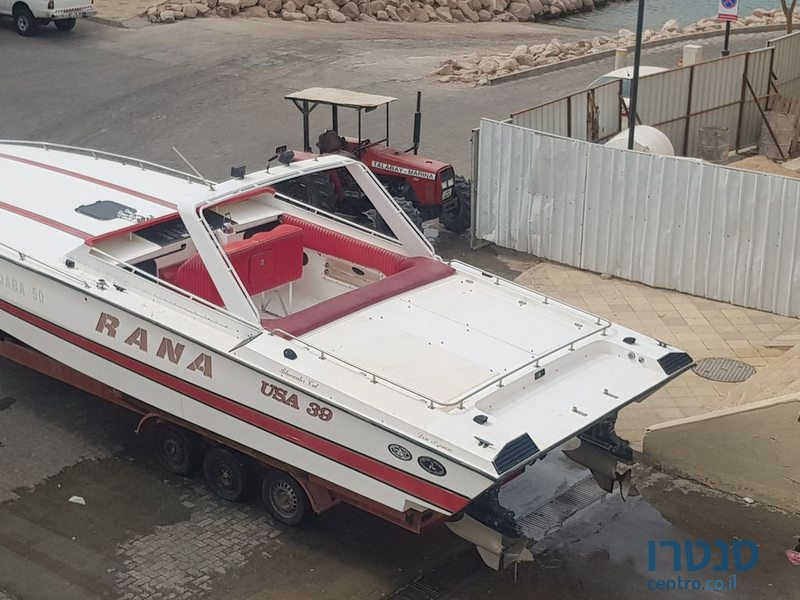 1988 Arrow in Eilat, Israel