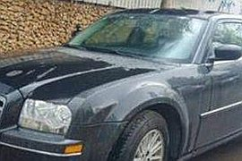 2009' Chrysler 300C